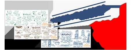 大阪のおばちゃん、食べ物、観光地の各3種類のてぬぐい画像