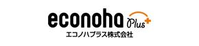 エコノハプラス株式会社
