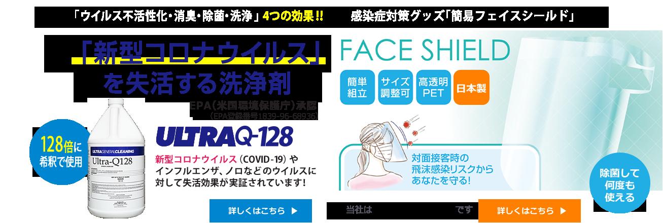 2019年7月30日、「大阪におけるインバウンドの動向」セミナーを開催 ホテル様・宿泊施設様向け エコノハバリュアブルセミナー 満員御礼! 好評にて無事終了