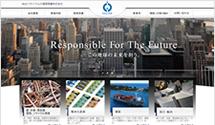 豊富な資材の取扱いが伝わるよう、適度なサイズで製品画像を並べたWEBサイト