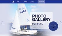 フォトギャラリーらしく見せたいヨットの写真をメインビジュアルごとスライドして見られるWEBサイト