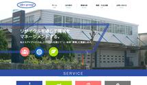 リサイクルをイメージしたデザインでキャッチコピーを伝えるWEBサイト