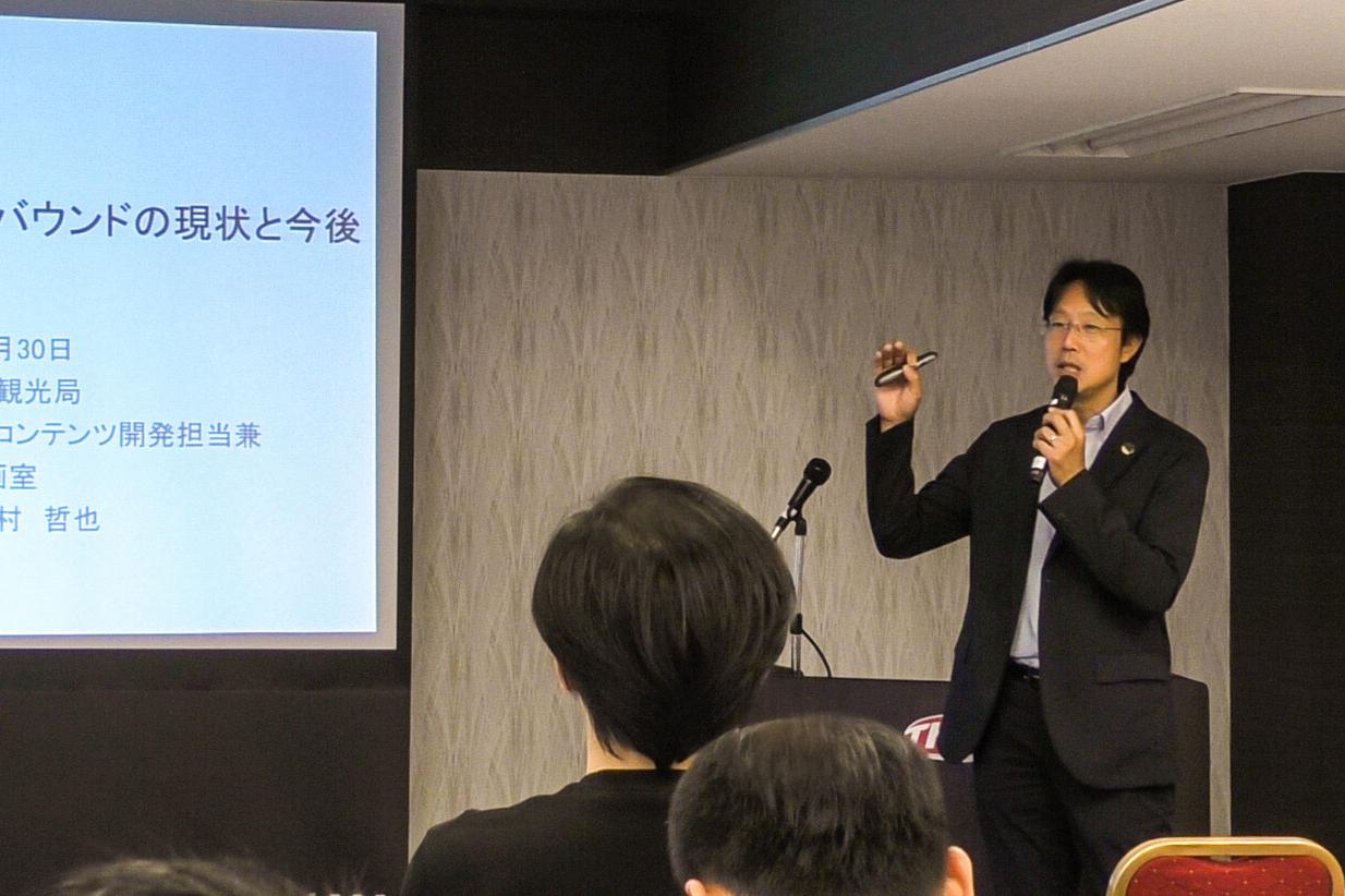 大阪におけるインバウンドについて説明する中村哲也様