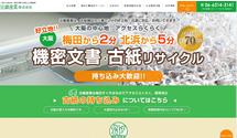 近畿産業株式会社